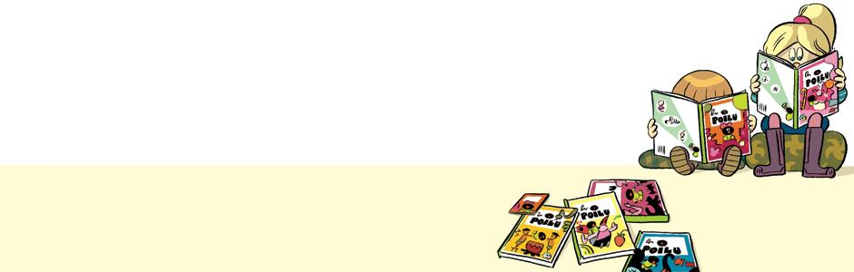 ppt 背景 背景图片 边框 动漫 卡通 漫画 模板 设计 头像 相框 940
